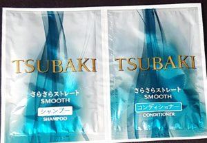 tsubaki_shampoo_conditioner